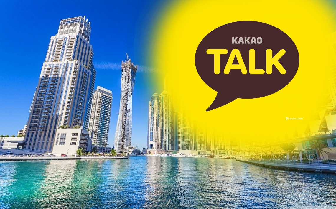 Unblock KakaoTalk in UAE